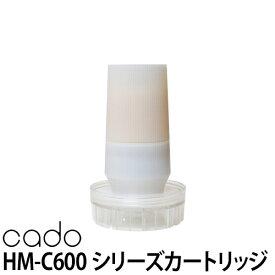 加湿器 カートリッジ cado カドー 加湿器 除菌機能搭載カートリッジ HM-C610S/C600S用カートリッジ イオン交換樹脂