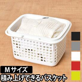 収納 チェスティーノバスケット M 収納箱 seltevie(セルテヴィエ) おもちゃ箱 キッチン 衣類 バス 洗濯カゴ ランドリー 日本製
