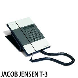 デザイン電話機 JACOB JENSEN (ヤコブイェンセン) T-3 電話機 固定電話 本体 壁掛 卓上