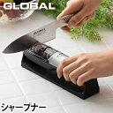 包丁研ぎ器 GLOBAL(グローバル) シャープナー SHARPENER GSS-02 GLOBAL包丁 グローバル包丁 砥ぎ 砥石 お手入れ メ…