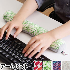 リストレスト JIMU fab アームレスト キーボード ジムファブ クッション 両手用 オフィス 北欧 かわいい OL