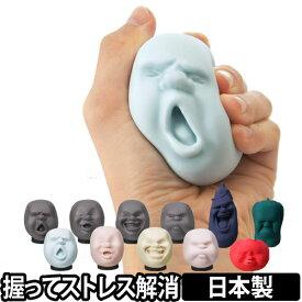 スクイーズ カオマル +d ストレス解消 握る シリコン おもちゃ おもしろ オブジェ 顔 ブラウン 野菜 CAOMARU