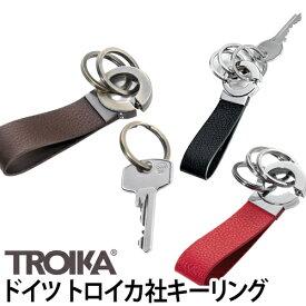 キーホルダー TROIKA(トロイカ)キーリング キークリック KEY-CLICK 鍵 ブランド スプリットレザー