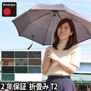 【折りたたみ傘】正規販売店Knirps(クニルプス)FiberT2Duomatic晴雨兼用折り畳み傘日傘兼用ジャンプ傘