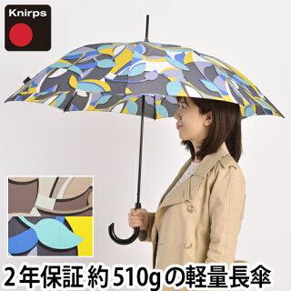 【長傘】正規販売店Knirps(クニルプス)T.703Automaticジャンプ傘傘軽量レディース晴雨兼用