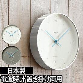 電波時計/壁掛け時計 レムノス MIZUIRO Lemnos ミズイロ おしゃれ 北欧 アルミ デザイン シンプル LC07-06 日本製