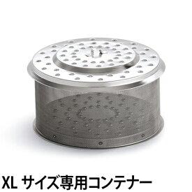 バーベキューコンロ 無煙炭火バーベキューコンロ ロータスグリルXL専用 チャコールコンテナー XLサイズ専用