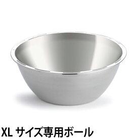 バーベキューコンロ 無煙炭火バーベキューコンロ ロータスグリルXL専用 インナーボール XLサイズ専用