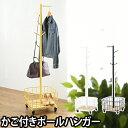 コートハンガー ビーワイケージポールハンガー BY Cage Pole Hanger ハンガーラック アイアン キャスター付き 衣類収…