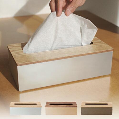 ティッシュケース アルミ&ウッド ティッシュケース ティッシュボックス ティッシュカバー ALUMI & WOOD シリーズ スタイリッシュ おしゃれ