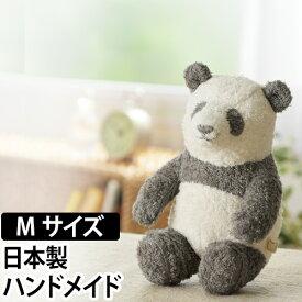 オーガニックコットン ぬいぐるみ オーガニックコットン 草木染めパンダのぬいぐるみ Mサイズ 日本製 ぬくぐるみ工房 ベビー用品 ギフト 出産祝い 女の子 男の子