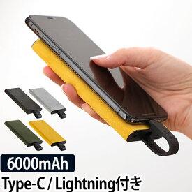 充電器 モバイルバッテリー スマホ USB Type-C Lightning ニュアンス タグプレート ウルトラスエード 大容量 6000mAh 急速充電 軽量 薄型 モバイルチャージャー ケーブル付き MFi認証 iPhone アイフォン Android アンドロイド NuAns TAGPLATE
