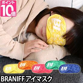 アイマスク BRANIFF(ブラニフ) アイマスク グッズ ポーチ付き ブラニフ航空 BRF003