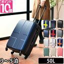 【ミニポーチ特典】 スーツケース ハードキャリー innovator(イノベーター) 50L INV55 ジッパー式 トランク キャリーバッグ キャリーケース