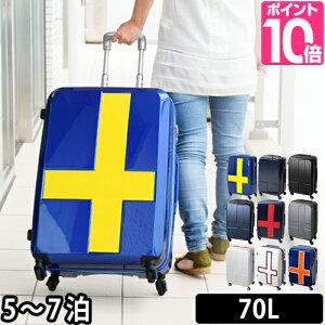 【ミニポーチ特典】 スーツケース ハードキャリー innovator(イノベーター) 70L INV63 ジッパー式 トランク キャリーバッグ キャリーケース