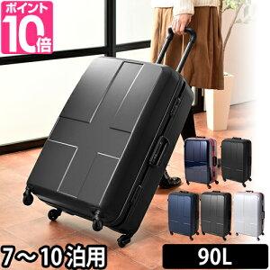 【シューズバッグ特典】 スーツケース ハードキャリー innovator(イノベーター) 90L INV68 フレーム式 トランク キャリーバッグ キャリーケース