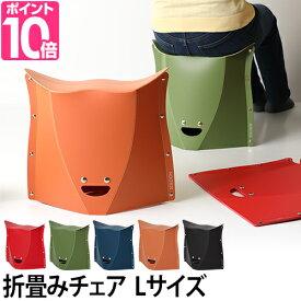 折りたたみチェア PATATTO 320 パタット 簡易チェア 椅子 イス スツール 携帯 軽量 スリム アウトドア キャンプ ガーデニング おしゃれ デザイン かわいい