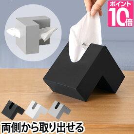 ティッシュケース フォリオ ティッシュカバー Folio +d プラスディー 省スペース シンプル 洗面所 デスク