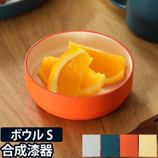 子ども用食器キッズディッシュボウルスタンダードStak.KIDSDISHキッズプレートお椀小鉢器丸型ベビーかわいいシンプル出産祝い日本製