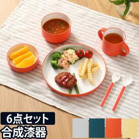 子ども用食器セット キッズディッシュ ギフトボックス スタンダード カトラリーセット tak. KIDS DISH キッズプレート お皿 ボウル マグ コップ スプーン フォーク ベビー かわいい シンプル 出産祝い 日本製