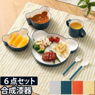 子ども用食器セットキッズディッシュギフトボックスベアカトラリーセットtak.KIDSDISHくまクマキッズプレートお皿ボウルマグコップスプーンフォークベビーかわいいシンプル出産祝い日本製