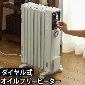 オイルヒーター オイルフリーヒーター 10畳 8畳 速暖 ヒーター 省エネ キャスター コンパクト Dimplex ブリットシリーズ B02 1200W ECR12TI
