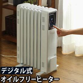 オイルヒーター オイルフリーヒーター 10畳 8畳 速暖 ヒーター 省エネ キャスター コンパクト Dimplex ブリットシリーズ B04 1200W ECR12E