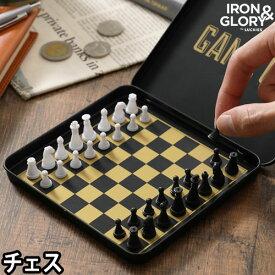 チェス アイアン&グローリー ゲームオン チェスセット ギフト かっこいい おしゃれ ブラック ホワイト ゴールド IRON&GLORY