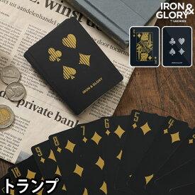 トランプ アイアン&グローリー アップザアンティ カード デザイントランプ ギフト かっこいい おしゃれ ブラック ゴールド シルバー IRON & GLORY UP THE ANTE