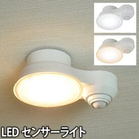 LEDライト/照明器具 Slimac(スライマック) LEDセンサーシーリングライト SCL-22 SCL-23 1灯タイプ 人感センサー内蔵 玄関 節電 省エネ