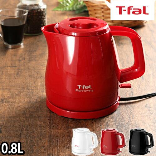 電気ケトル 電気ポット T-fal ティファール パフォーマ 0.8L 湯沸かし器 湯沸かしポット 軽量 シンプル おしゃれ 一人暮らし 0.8リットル Performa