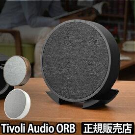オーディオ/スピーカー Tivoli Audio チボリオーディオ Orb オーブ Bluetooth Wi-Fi スマートフォン ワイヤレス 壁掛け 卓上 ARTシリーズ ORB-174 【メーカー取寄品】