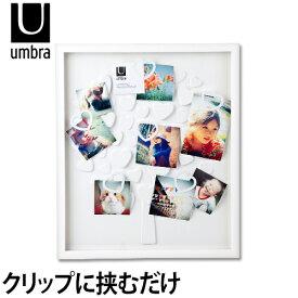 写真立て/フォトフレーム umbra(アンブラ) ラブツリーフォトディスプレイ フォトディスプレー フォトフレーム ウェルカムボード 壁掛け アートフレーム 写真たて 複数 ハート