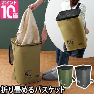 収納ボックスかごハングストックマルチバスケットバスケットバケツ耐水アウトドア折り畳みゴミ箱防水35Lゴミ袋