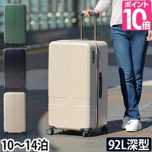スーツケース 【ミニポーチのおまけ特典】 ハードジップキャリー innovator イノベーター 92L 深型 スリム 縦長 Lサイズ 大容量 トランク キャリーバッグ キャリーケース おしゃれ
