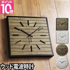 電波壁掛け時計 ウッドウォールクロック 電波時計 天然木 ウッド ナチュラル ヴィンテージ レトロ おしゃれ イノセント クラフトワークス Wood Wall Clock INNOCENT Craftworks