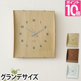 壁掛け時計 イデアレーベル ウッドガラスクロックグランデ LCW027 壁掛時計 連続秒針 IDEA LABEL