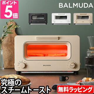 バルミューダトースターオーブントースターBALMUDATheToaster2枚おしゃれザ・トースターK05Aブラックホワイトパン焼き機パン焼き器トースト