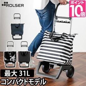 ショッピングカート ROLSER Gent ロルサー ジェント 折りたたみ おしゃれ 静か アルミ製 キャリーカート キャリーバッグ