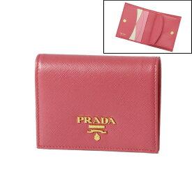 プラダ PRADA 財布 レディース 1MV204 ZLP F0HYI 二つ折り財布 SAFFIANO MULTIC PEONIA+BEGONIA ピンク