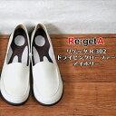 リゲッタ ローファー スリッポン レディース レザー アイボリー シューズ 女性用 スニーカー 正規品 コンフォートシューズ 歩きやすい 通勤 靴 疲れない 甲広 幅広 日本製 Regetta 大きい
