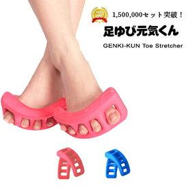 指 小指 痛い の 足