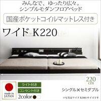 https://image.rakuten.co.jp/improve-homestyle/cabinet/040104707/040104707_w_06_wg_01.jpg