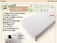 https://image.rakuten.co.jp/improve-homestyle/cabinet/040109282/040109282_w_06_wg_03.jpg
