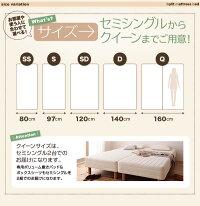 https://image.rakuten.co.jp/improve-homestyle/cabinet/040109282/040109282_w_06_wg_09.jpg