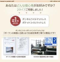 https://image.rakuten.co.jp/improve-homestyle/cabinet/040109282/040109282_w_06_wg_10.jpg