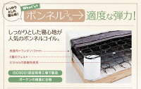 https://image.rakuten.co.jp/improve-homestyle/cabinet/040109282/040109282_w_06_wg_11.jpg