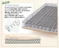 https://image.rakuten.co.jp/improve-homestyle/cabinet/040109282/040109282_w_06_wg_12.jpg