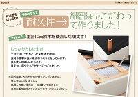 https://image.rakuten.co.jp/improve-homestyle/cabinet/040109282/040109282_w_06_wg_16.jpg