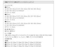 https://image.rakuten.co.jp/improve-homestyle/cabinet/040109282/040109282_w_06_wg_30.jpg